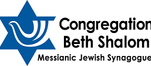 Congregation Beth Shalom - North Augusta SC   WAFJ